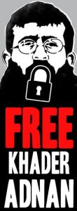 freekhader