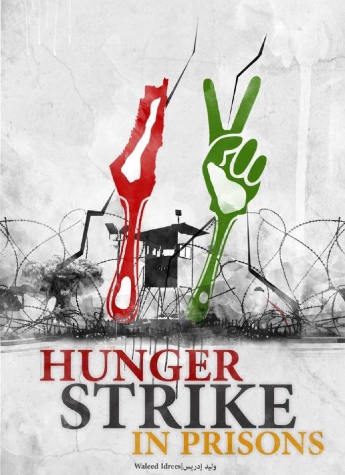 http://samidoun.ca/site/wp-content/uploads/2012/04/hungerstrike1.jpg