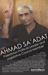 Ahmad-Saadat