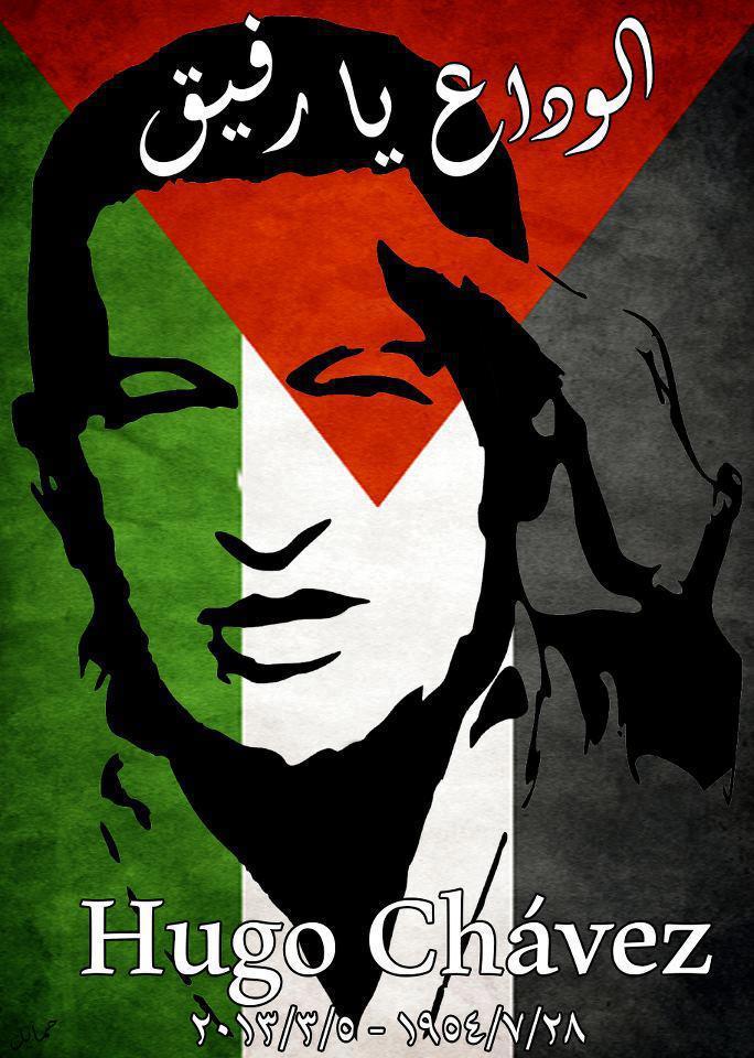 chavez-palestine