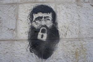 1200px-2012.02.23.Ramallah.1