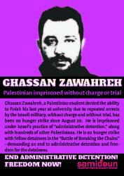 Ghassan_Zawahreh_Postcard_Page_1
