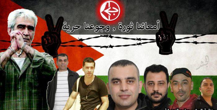 Filistinli Tutsakların Zincirleri Kırma Mücadelesi