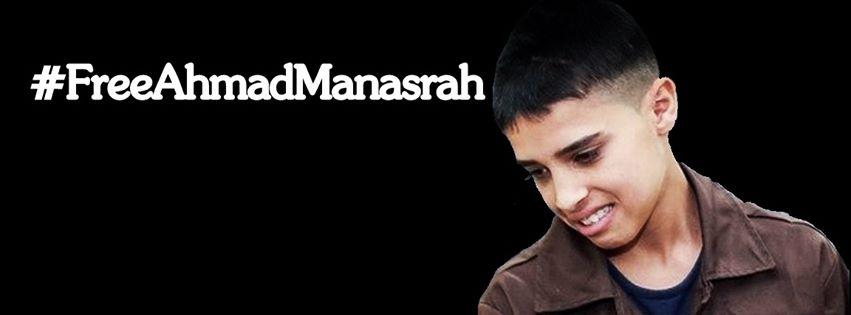 freemanasrah