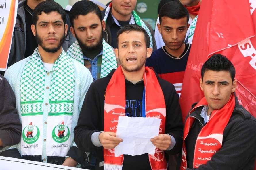 gaza-student1