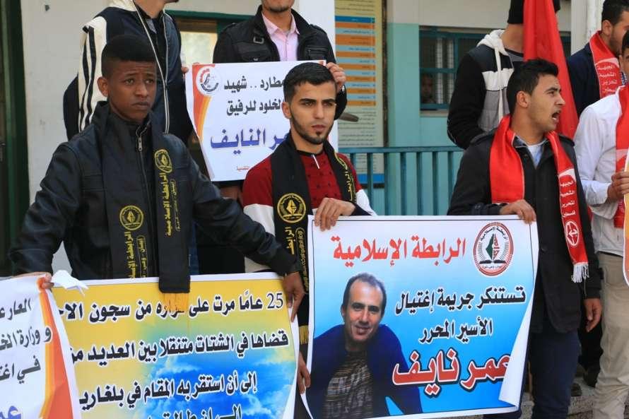 gaza-student5