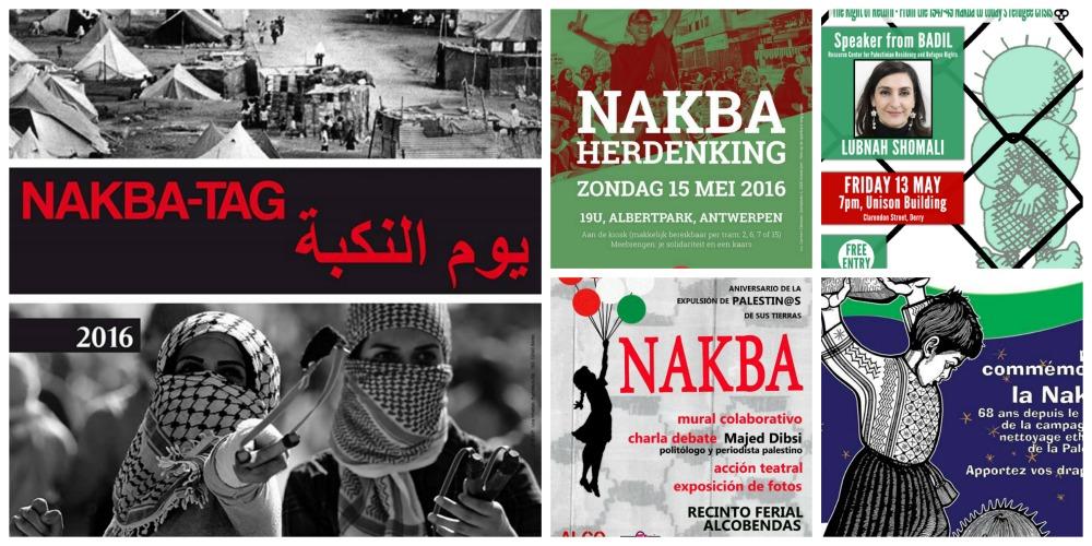 nakba-posters