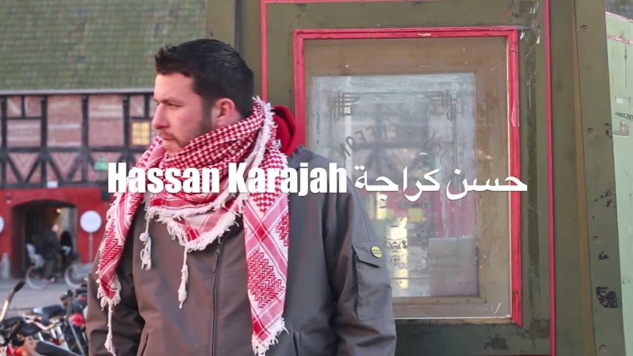 karajah