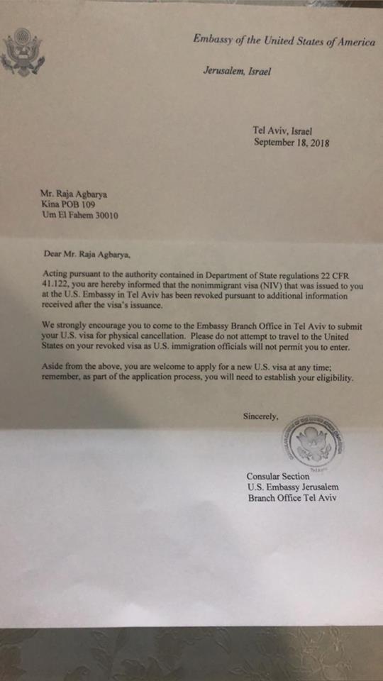 eghbarieh us - Us Consulate Jerusalem Visa Application