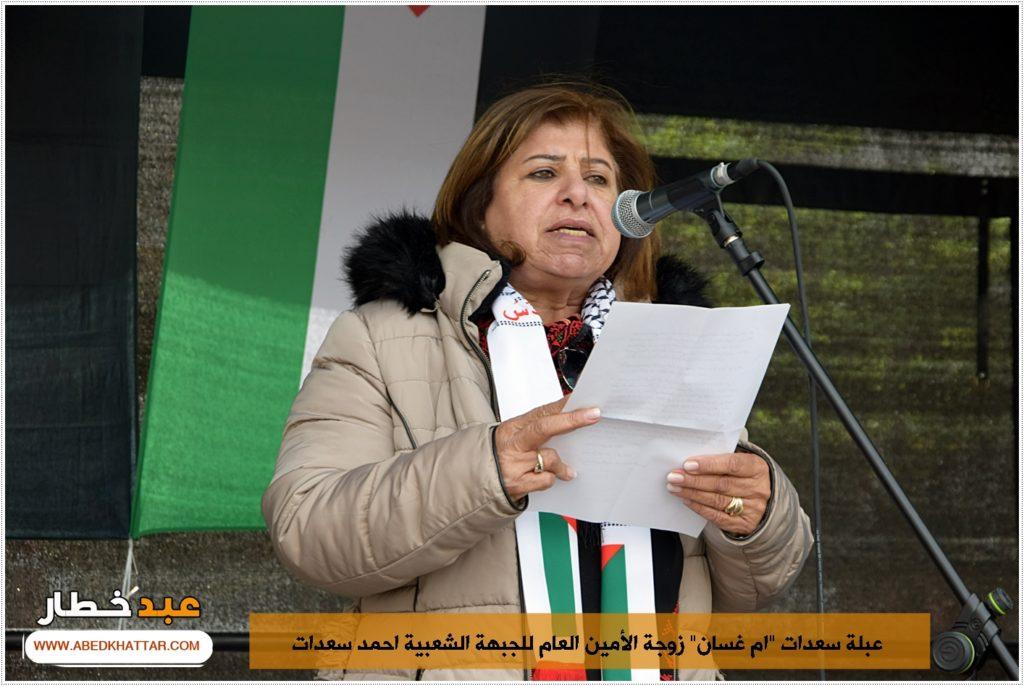 Abla Sa'adat speaking