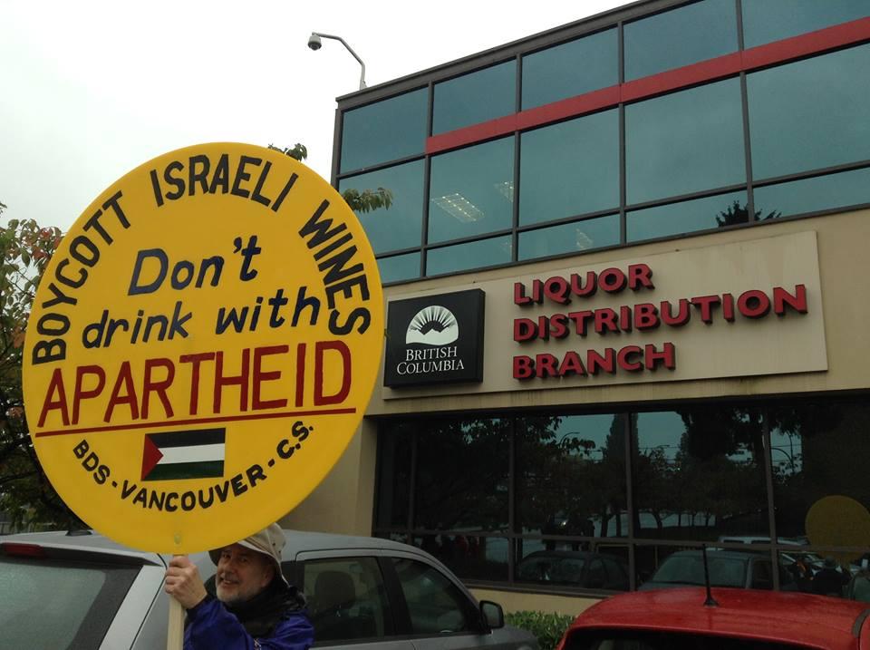 Vancouver: Boycott Israeli Wine, Stand Up for Palestine!